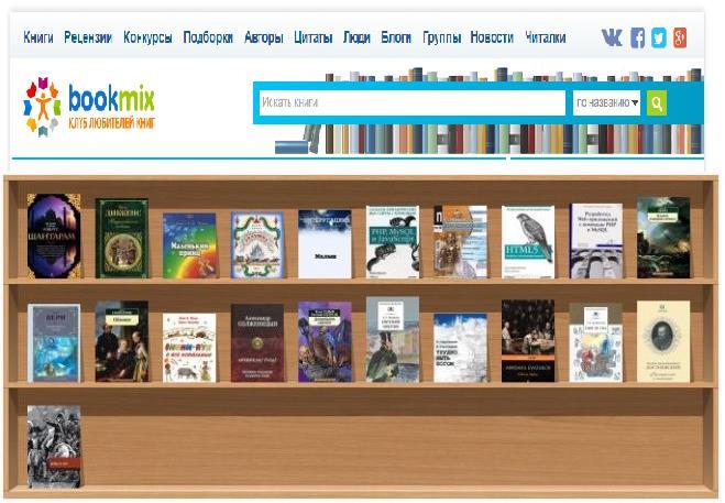 Создаем каталог домашней библиотеки.
